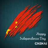 China Independence Day Patriotic Design. Stock Photography