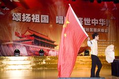 China - Indpendence Anniversary Royalty Free Stock Images
