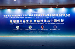 China International Lake Management and Technology. & Equipment Exhibition was hold in Wuhan.This picture is a publicizing board in the exhibition.The subject Stock Images