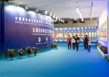 China International Lake Management and Technology. & Equipment Exhibition was hold in Wuhan. Some visitors is looking around  in the exhibition.The subject of Stock Photos