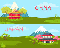 China and Japan. Landscape Cartoon illustration Stock Image