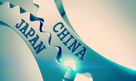China Japón - texto en el mecanismo de ruedas dentadas metálicas 3d Fotografía de archivo