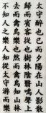 China jeroglífica na textura cerâmica antiga foto de stock royalty free