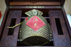 China jiugui liquor ,Chinese famous liquor Stock Photos
