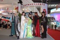 China justa cultural fotografia de stock royalty free
