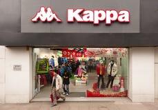 China: Kappa opslag Royalty-vrije Stock Foto's