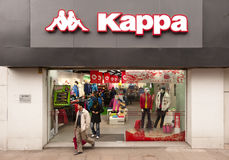 China: Kappa store Royalty Free Stock Photos