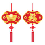 China knot for Happy new year (Word chinese mean happiness) Royalty Free Stock Images