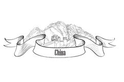 China label. Travel Asia label. The Great Wall of China symbol s. Ketch isolated stock illustration