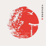 China lake royalty free illustration