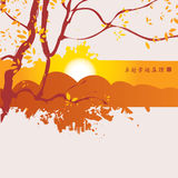 China landscape with mountains and tree branch Stock Photos