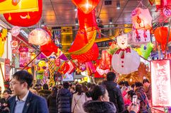 China Lantern Festival, Lantern Festival Night Market Royalty Free Stock Image