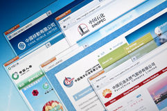 China largest companies web sites. Royalty Free Stock Photo
