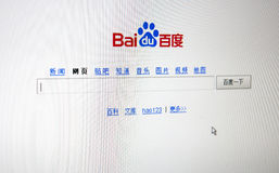Baidu web Royalty Free Stock Photo