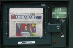 China Daily fotografia stock