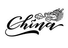 China lettering design vector stock illustration