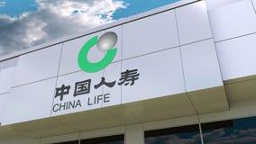 China Life firmy ubezpieczeniowej logo na nowożytnej budynek fasadzie Redakcyjny 3D rendering Fotografia Stock
