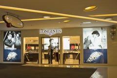 China: LONGINES Royalty Free Stock Photos