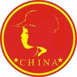 China-Mädchen stock abbildung