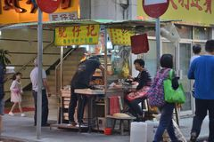Macau hawker street view Stock Photos