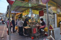 Macau hawker street view Royalty Free Stock Photography
