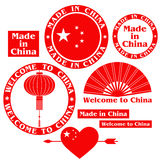 China. Made in China Royalty Free Stock Photo