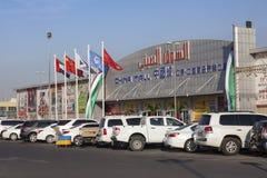 China-Mall in Adschman, UAE Lizenzfreie Stockfotografie