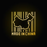 China map in barcode golden icon Stock Images