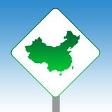 China map road sign Stock Images