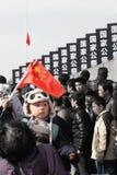 China markiert nationales Memorial Day Lizenzfreie Stockfotos