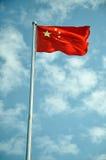 China-Markierungsfahne Lizenzfreie Stockfotografie