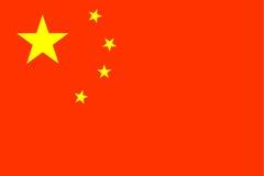 China-Markierungsfahne Lizenzfreie Stockbilder