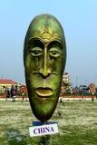 China Mask Royalty Free Stock Images