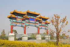 """China """"memorial arch"""". China """"the memorial arch"""", had the Chinese ancient times's architectural style, was one kind of totem culture symbol Stock Photo"""