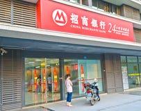 China merchants bank. At chengdu,china.Photo is taken on 19 May 2011 Royalty Free Stock Images