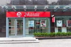 China merchants bank. Zhuhai China,china merchants bank Located in zhuhai jida jiuzhou avenue Stock Photo