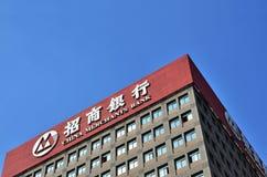 China merchants bank Royalty Free Stock Photos