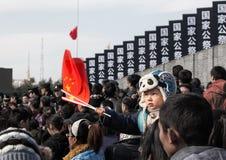 China merkt Nationaal Memorial Day Stock Afbeelding