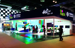 China Mobile imagens de stock