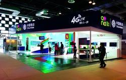 China Mobile Στοκ Εικόνες