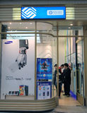 China Mobile in Hong Kong Stock Image