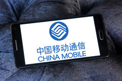 China mobile logo Royalty Free Stock Image