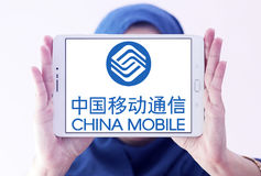 China mobile logo Stock Images