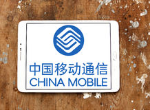 China mobile logo Royalty Free Stock Photography