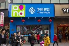 China Mobile robi zakupy Obraz Stock
