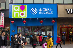 China Mobile shoppar Fotografering för Bildbyråer