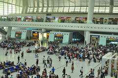 China MOdern Train Station Royalty Free Stock Photography