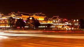 China moderna Imagenes de archivo