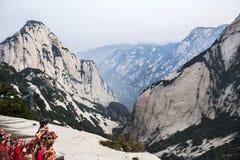 China: mountain hua royalty free stock photos