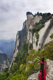 China:mountain hua landscape Royalty Free Stock Images